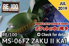 RE 1/100 MS-06FZ Zaku II Kai
