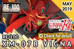 RE 1/100 XM-07B Vigna Ghina II