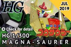HG 1/300 Magna-Saurer