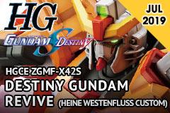 HGCE Destiny Gundam Revive Heine Westenfluss Custom
