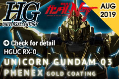 HGUC RX-0 Unicorn Gundam 03 Phenex Unicorn Mode Narrative Ver. Gold Coating