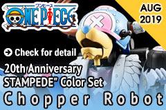 Chopper Robot