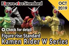 Figurise Standard Kamen Rider W
