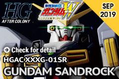 HGAC XXXG 01SR Gundam Sandrock