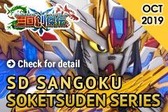 SD Sangoku Soketsuden