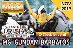 MG Gundam Barbatos November Release