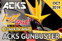 Acks GunBuster