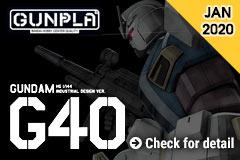Pre-order HG Gundam G40