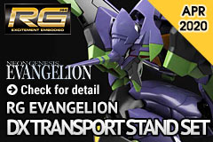 Pre-order RG Evangelion