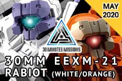 30MM eEXM-21 Rabiot