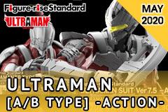 Figure-rise Standard Ultraman
