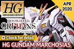 Pre-order HG IBO Gundam Marchosias