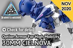Pre-order 30MM Cielnova