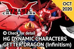 Pre-order Getter Dragon