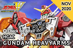 Pre-order HGAC Heavyarms