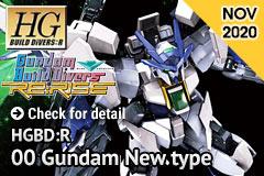 Pre-order HGBD:R Gundam