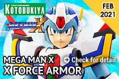 Pre-order Mega Man X Force Armor