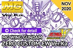 Pre-order MG Wing Gundam Zero EW Ver.Ka