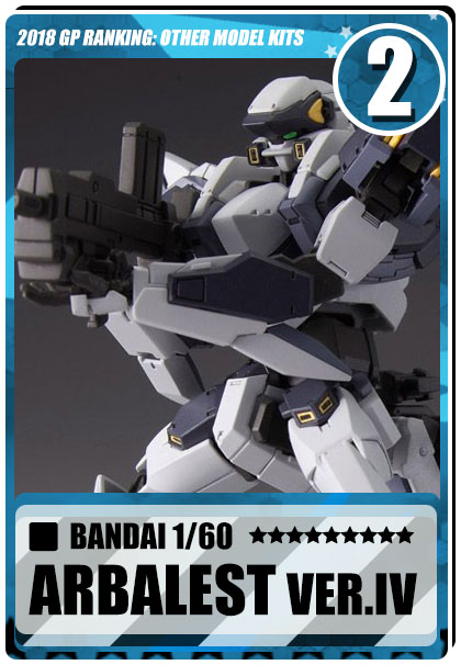 2018 Gundam Planet Top Sales - 1/60 Arbalest