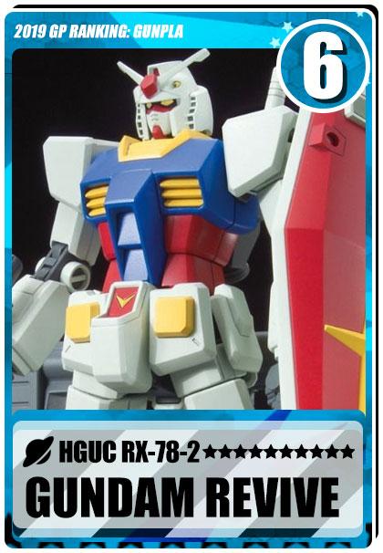 2019 Gundam Planet Top Sales - HGUC Gundam Revive