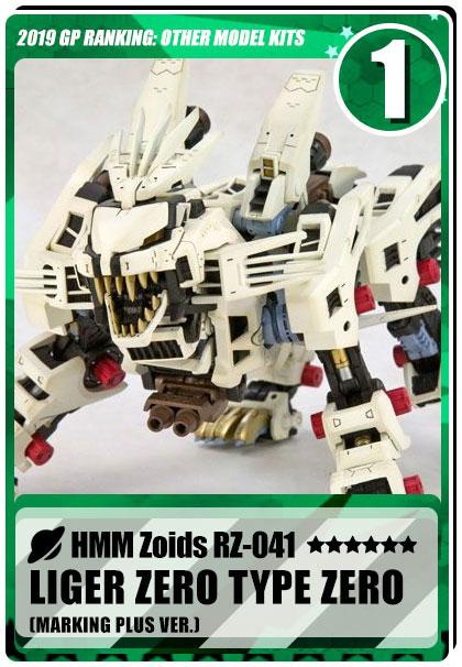 2019 Gundam Planet Top Sales - HMM Zoids RZ-041 Liger Zero Type Zero (Marking Plus Ver.)