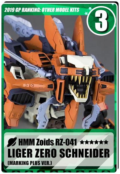 2019 Gundam Planet Top Sales - HMM Zoids RZ-041 Liger Zero Schneider (Marking Plus Ver.)