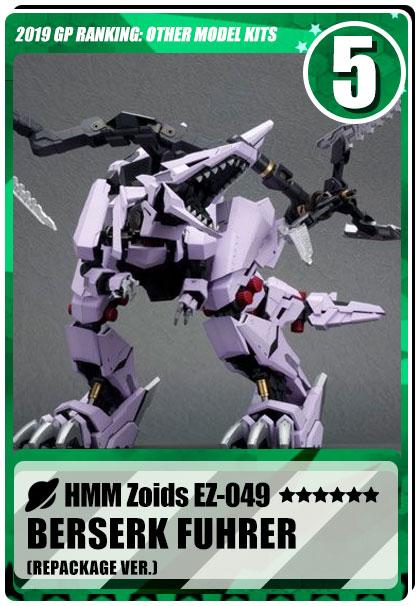 2019 Gundam Planet Top Sales - HMM Zoids EZ-049 Berserk Fuhrer (Repackage Ver.)
