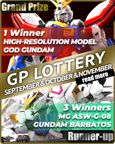 GP Lottery Promotion
