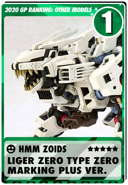 2019 Gundam Planet Top Sales - HMM Zoids RZ-041 Liger Zero Type Zero (Marking Plus Ver.)