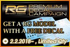 RG Premium Decal Campaign