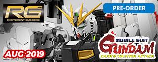 RG Nu Gundam
