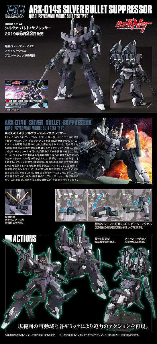 HGUC Silver Bullet Suppressor Details