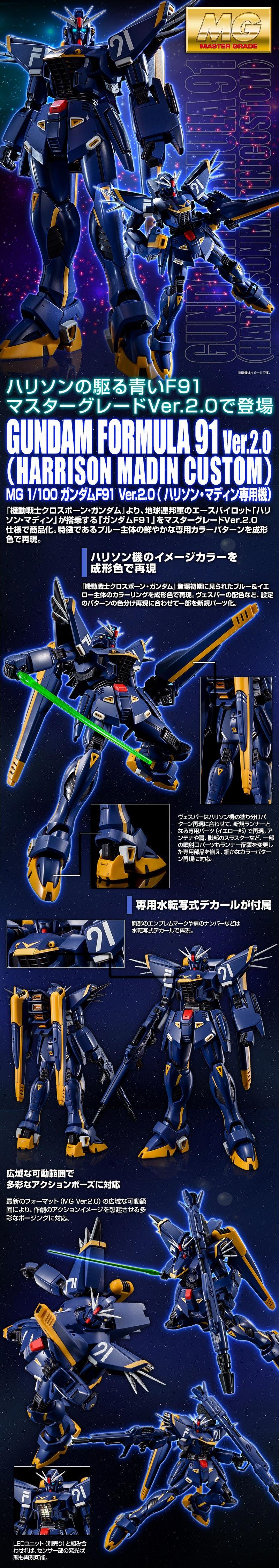 MG F-91 Gundam F91 Ver 2.0 (Harrison Custom) Details