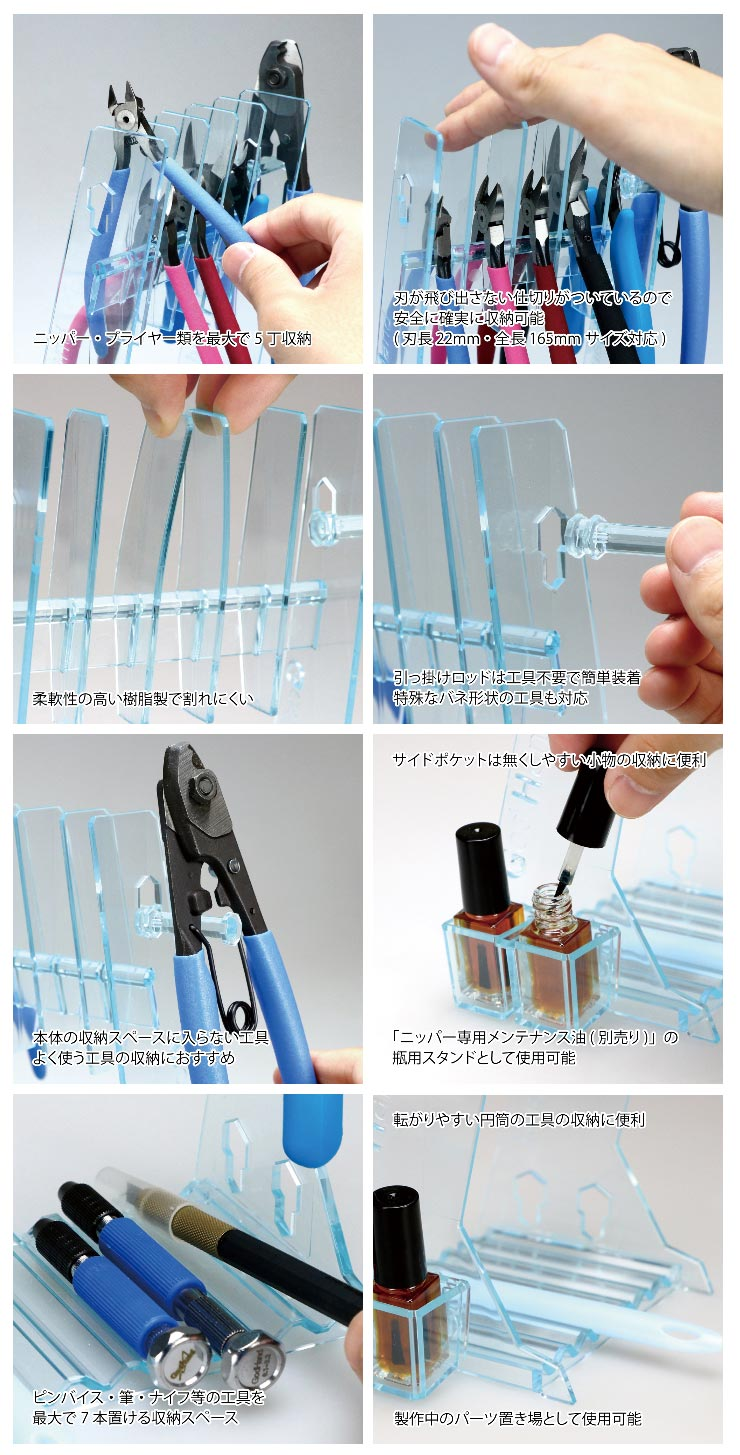 God Hand Nipper Stand Details