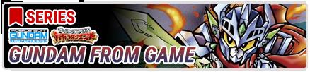 Gundam from Game