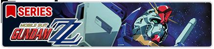 Mobile Suit ZZ Gundam