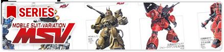Gundam MSV