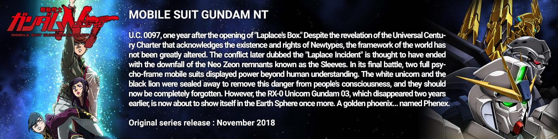 Mobile Suit Gundam NT Title