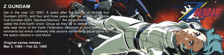 Gundam Planet Mobile Suit Zeta Gundam