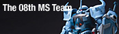 08th MS Team