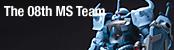 08th MS Team