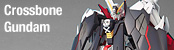 Gundam Crossbone