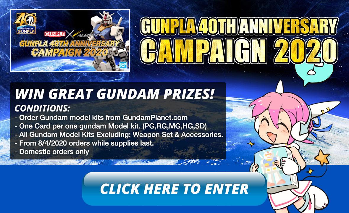 Gundam Planet x Gunpla 40th Anniversary Campaign Title